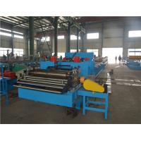Buy cheap ISO Cable Ladder / Cable Tray Roll Forming Machine For 200-800 Mm Width from wholesalers