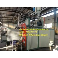 Buy cheap PP PE inner rib reinforced structured wall KRAH pipe continuous production line from wholesalers