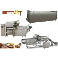 Buy cheap 500 - 600kg/Hr Dog Food Production Line , Pet Food / Fish Feed Extruder from wholesalers