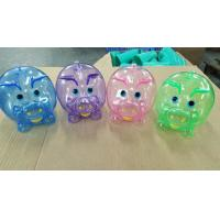 Buy cheap Multi Color Transparent Piggy Bank Portable For Kids Money Saving Durable from wholesalers