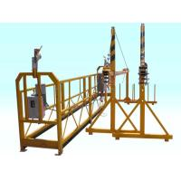 Buy cheap Steel / Aluminum Alloy Adjustable Cradle Suspended Working Platform from wholesalers