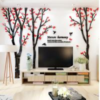 Buy cheap New design wall sticker family tree wall sticker acrylic home decoration, living room decals from wholesalers