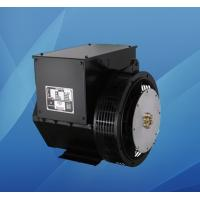 Buy cheap 22KW 30KW Permanent Magnet Generator AC Diesel Synchronous Alternator 220V from wholesalers