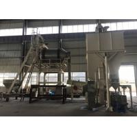 Wholesale Chemical Detergent Powder Manufacturing Machine Belt Conveyor Function from china suppliers