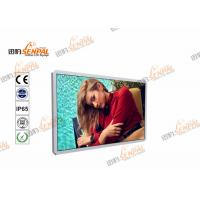 Buy cheap TFT Type Touch Screen Open Frame LCD Panel , Open Frame LCD Monitor Panel from wholesalers