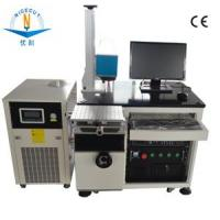 Wholesale CO2 Non-Metal Laser Marking Machine (NC-1010) from china suppliers