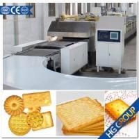 Buy cheap Hard and Soft Biscuit Equipment from wholesalers