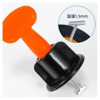 Buy cheap 1.5MM Reusable Tile leveler System tool buy one get one free (Sales Promotion) from wholesalers