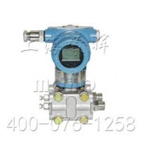 Buy cheap Differential pressure sensor/Differential pressure transmitter from wholesalers