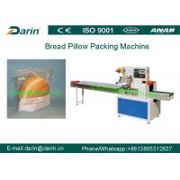 Buy cheap Automatic Cake Pillow packing machine , automatic tea packing machine from wholesalers