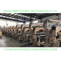 Buy cheap SD8100-190CM DOUBLE NOZZLE WATER JET MACHINE DOBBY  FOR WEAVING POLYESTER FABRIC from wholesalers
