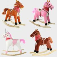 Cute Children Rocking Horse Toys Sound Moving Mouth Tail Led Light Big Manufactures