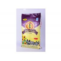 Buy cheap Food Grade Custom Printed Bags 10KG Flexible PP Woven Bags with Side Gusset product