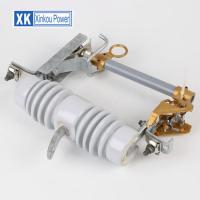 Wholesale 11kv Fused Cutout Switch Cut Out High Voltage High Breaking Capacity from china suppliers
