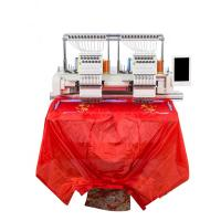 Buy cheap 2 Head Computerized Embroidery Machine For Hat Shoes Trading And Home Use from wholesalers