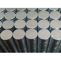 Buy cheap Small Disc Round Industrial Neodymium Magnets N35 Grade For Jewerly Box from wholesalers