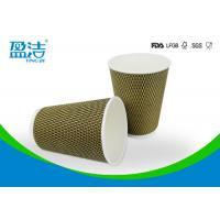 Buy cheap Corrugated Paper Disposable Drinking Cups , 8 OZ Printed Paper Coffee Cups product
