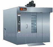 Buy cheap Stainless Steel Small Electric Baking Oven (BKX-32D) from wholesalers