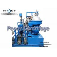 Buy cheap Automatic Vertical Disc Stack Centrifuges Separator from wholesalers