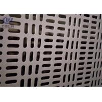 Buy cheap Slotted Hole Perforated Aluminum Sheet Metal Anodized Decorative 1.22x2.44m Panel Size from wholesalers