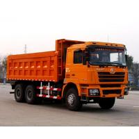 Buy cheap CLWSX5256ZLJDR384 Shaanxi Auto dump garbage truck0086-18672730321 from wholesalers