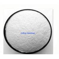 Wholesale manufacturer suply SODA ASH/SODIUM CARBONATE LIGHT/DENSE 99.2% for glass industry from china suppliers