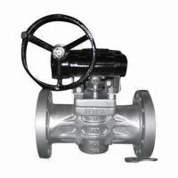 Buy cheap Invert plug valve, CL150 to CL2500 class rating from wholesalers