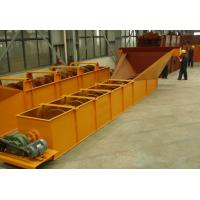 Buy cheap Spiral Type/Screw Type Sand Washing Machine For Seasand And Silica Sand from wholesalers