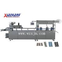 Buy cheap (CE) Flat Type Al/Pl or Al/Al Blister Packing Machine (DPP-260S) from wholesalers