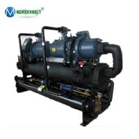 Buy cheap 10 C Temperature Accurate Control Plastic Injection Machine Cooling System Water Cooled Screw Chiller from wholesalers