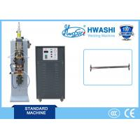 Buy cheap Stable Performance Capacitor Discharge Welder for Hardware and  Appliances from wholesalers