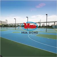 Buy cheap Futsal court flooring from wholesalers