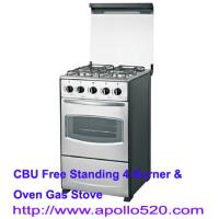 Buy cheap 20 Freestanding Gas Range with Convection Oven from wholesalers