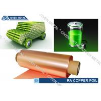 Buy cheap 8um Double  / Single Shiny Battery ED Thin Copper Foil With High Conductivity product
