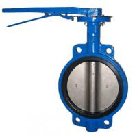 Buy cheap Gear actuated flanged valve, eccentric butterfly valve from wholesalers