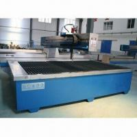 Water Jet Cutting Machine, Can Cut Metal, Glass, Wood and Almost Everything Manufactures