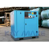 Buy cheap 22KW 30HP Direct Drive Air Compressor Low Noise With Multiple Parallel Oil Filter from wholesalers