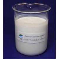 Buy cheap Cationic Sizing Agent In Paper Industry Good Solubility Special Gelatin Paper from wholesalers