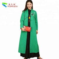 Buy cheap Quilted Embroidery Vintage Chinese Coat , Cotton Long Winter Coats For Ladies from wholesalers