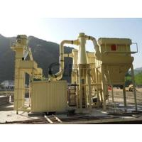Buy cheap Wollastonite powder grinding machinery, grinder mill from wholesalers