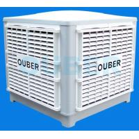 Buy cheap Air Cooler-Fixed Type with Centrifugal Fan-FCD18-ER from wholesalers