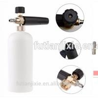 Buy cheap NEW product high pressure foam canon /bottle car washing /cleaning from wholesalers