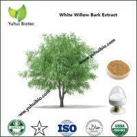 Buy cheap white willow bark extract powder,white willow bark extract for acne,Willow Bark supplement from wholesalers