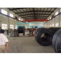 Buy cheap HDPE cable trunking with optical fiber duct from wholesalers