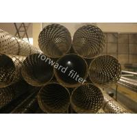 Buy cheap Heavy Oil Deep Water Wire Mesh Sand Screen Gravel Packing High-Rate Water Packs from wholesalers