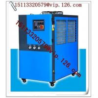 Central Air Conditioner/Air Cooled Screw Compressor Chiller/ Water Chiller Manufactures