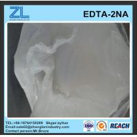 Buy cheap 99.5% EDTA-2NA manufacturer from wholesalers