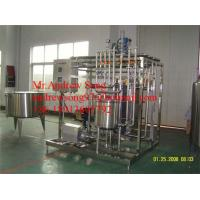 Buy cheap Engineers available to service machinery overseas New Condition Small Milk Pasteurizer from wholesalers