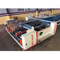 Buy cheap Corrugate Carton Box Double Sheets Gluer Machine / Cardboard Box Packing Mahine product