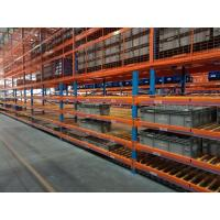 Buy cheap 1000kg-3500kg/layer  Warehouse Racking System Heavy Duty Q235 Steel  Conventional Standard from wholesalers